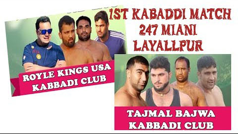 Tajammal Bajwa Club Vs Royal kings USA !! 247 Miani Layallpur Kabaddi Mela Live