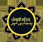 Punjabilehar پنجابی لہر