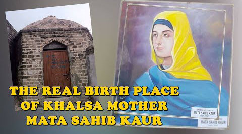 The Mother of Khalsa Mata Sahib Kaur !! Rohtas Fort Jehlum