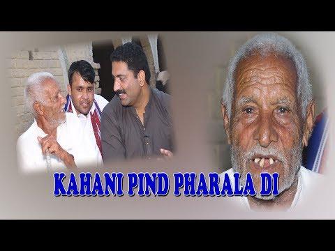 Kahani Pind Pharala Nawashehar Di !! Pharala East Punjab TO Phrala Dijkot Layallpur