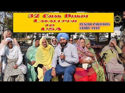 32 Chak Dijkot Dist Layallpur TO USA !! Punjab Partition Story 1947