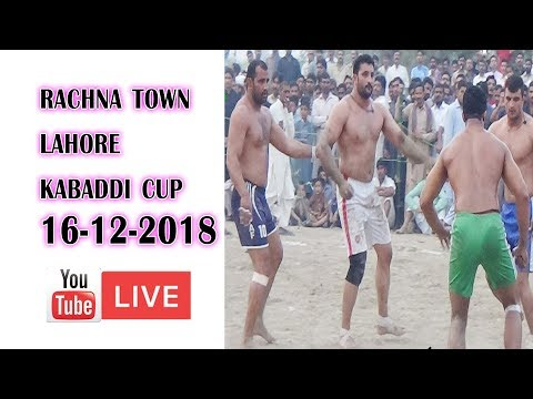 Live !! Rachna Town Lahore Kabaddi cup