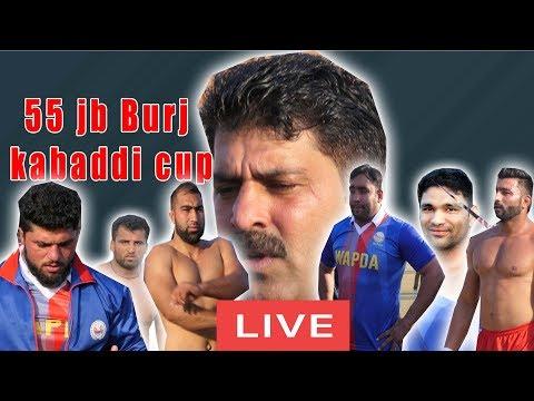55 JB Burj Kabbadi Cup Live Pakistan !! Royal Kings USA, Qadir Abad Club,Dhillon Club,Bandesha Club