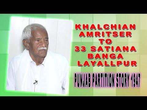 Khalchian , Baba Bakala Amritser TO 33 Chak Satiana Bangla Layallpur! Punjab Partition Story 1947