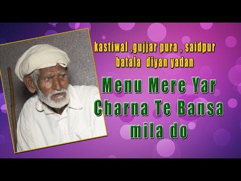 Menu Mere Yar Charna Te Bansa Mila Do !! Kastiwal, GujarPura,Saidpura to 37 Chak Layallpur