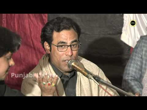Iive Punjabi Mushaira Layallpur Pakistan ! By Aflal salik Academy