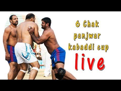 Live Kabaddi Cup 6 Chak Panjwar LayallPUR pAKISTAN