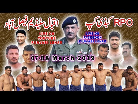RPO Kabaddi Cup Live From Faisalabad
