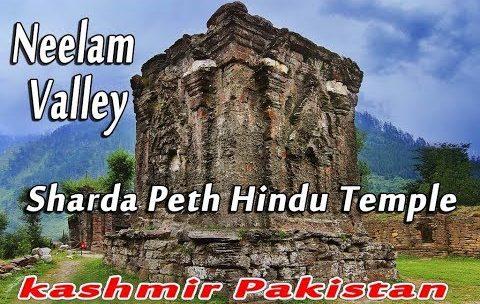 Sharda Corridor ! Historical Facts Sharda Peth !Hindu Budhisht heritage monument Neelam Valley
