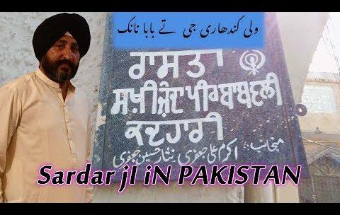 Sardar Ji Towards Wali Kandhari ! Hassan Abdal ! punja sahib ! Travel Vlog Pakistan (Music) HyPhy Ya