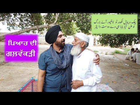 Sardar Ji Met His Father,s Friend In PAKISTAN |  Chak Vendal Nakoder To Layalpur| Singer Jass Nijjar