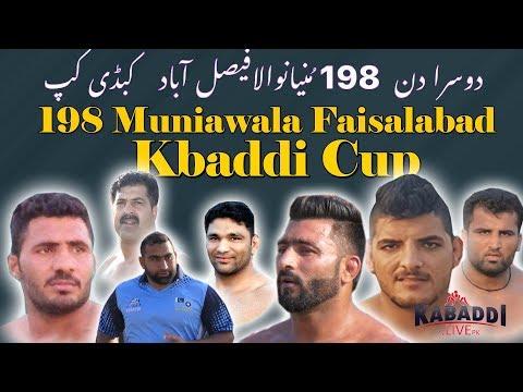 🔴Live       2nd DaySemi Final Muniawala KABADDI Cup دوسرا دن  198 مُنيانوالافيصل آباد  کبڈی کپ