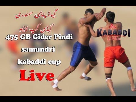 🔴Live!! Sher E Punjab VS Baba jana Kabaddi Club | 475 Gider Pindi Samundri | 14-09-2019 |