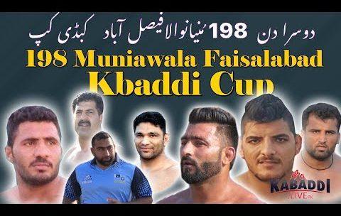 🔴Live |  || 2nd Day Muniawala KABADDI Cup دوسرا دن  198 مُنيانوالافيصل آباد  کبڈی کپ