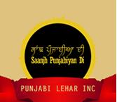 Punjabi Lehar  Inc